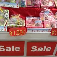 Photo taken at 亀山PA (上り) by Takayuki K. on 8/12/2012