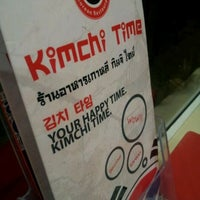 Photo taken at Kimchi Time (กิมจิ ไทม์) 김지 타임 by Chawin C. on 4/25/2012
