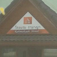 Photo taken at Rahmahyah Hotel by Vesarach S. on 7/21/2012