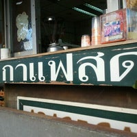 Photo taken at NANA COFFEE @ เมืองทองธานี C4 by Bo N. on 11/13/2011