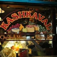 Photo taken at Kashkaval Cheese Market by Chak® K. on 11/23/2011