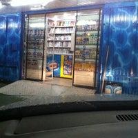 Photo taken at Banca Barramar by Antonio Victor B. on 4/19/2012