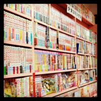 Photo taken at 渋谷区立 渋谷図書館 by Dennis d. on 6/3/2012