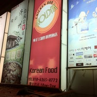 Photo taken at Holdak Chicken Bar by nao on 10/14/2011