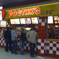 Photo taken at KFC by Alexey I. on 9/30/2011