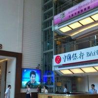 Photo taken at China Shine Plaza by Yasuharu G. on 9/6/2011