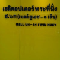 Photo taken at Royal Thai Air Force Museum by  (ᴖ͙◡ु⚫)*.・。 on 10/19/2011