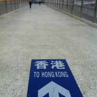 Photo taken at 皇岗口岸 Huanggang Immigration Port by Vladimir Y. on 3/10/2012