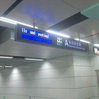 Photo taken at Daxin Metro Station by J.Q K. on 1/8/2012