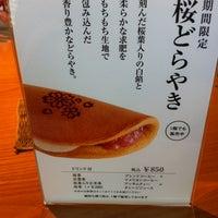 Photo taken at 黒船 自由が丘本店 by kuu611 on 3/3/2012