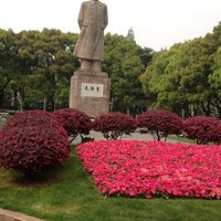 Photo taken at Fudan University by Yingfu D. on 4/19/2012