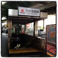 Photo taken at 東急田園都市線 三軒茶屋駅 (Sangen-jaya Sta.) (DT03) by arisue on 9/4/2012