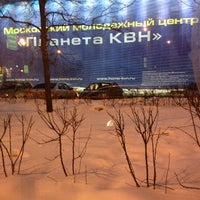 Photo taken at Кинотеатр «Гавана» by Max A. on 2/21/2012