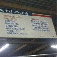 Photo taken at Medan Selera Selandar by Farid A. on 12/9/2011