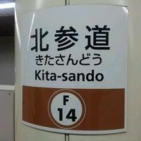 Photo taken at Kita-sando Station (F14) by yasuzoh on 2/7/2012