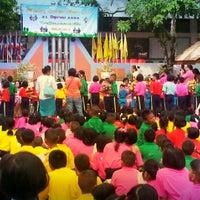 Photo taken at โรงเรียนคลองเกลือ by Kesinee B. on 6/21/2012