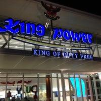 Photo taken at King Power Pattaya Complex by Suttinee K. on 7/22/2012