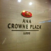 Photo taken at ANA Crowne Plaza Kobe by George K. on 7/8/2012