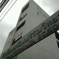Photo taken at โรงเรียนพร้อมพรรณวิทยา by โอ่ง ค. on 5/30/2012