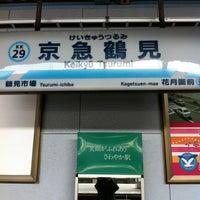 Photo taken at 京急鶴見駅 (Keikyū Tsurumi Sta.) (KK29) by Hide H. on 3/10/2011