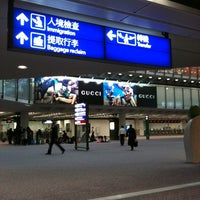 Photo taken at MTR Airport Station 機場站 by Ade C. on 1/29/2011