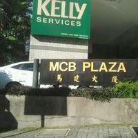 Photo taken at MCB Plaza by Nazif H. on 3/27/2012