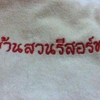 Photo taken at Baan Suan Resort by thekop w. on 9/6/2012