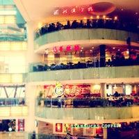 Photo taken at 大悦城 Joy City by Jason W. on 1/25/2012