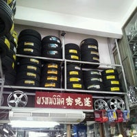 Photo taken at ร้านยาง พรหมนิมิต by ซาเอบะ เรียว on 6/8/2012