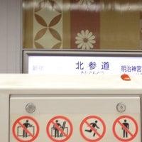 Photo taken at Kita-sando Station (F14) by Shinji K. on 7/30/2012