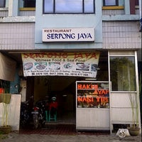 Photo taken at Serpong Jaya Restaurant Seafood by Anne K. on 3/21/2012