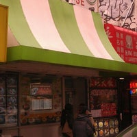 Photo taken at Excellent Dumpling House by Joe V. on 3/2/2012