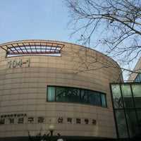 Photo taken at 서울대학교 반도체공동연구소 설계연구관 by pchama [⊙_⊙] on 1/3/2011
