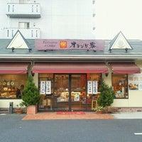 Photo taken at オランダ家 市川妙典店 by ヨッシー on 10/1/2011