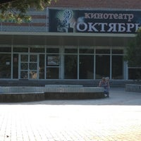 Photo taken at Кинотеатр Октябрь by Дмитрий on 6/6/2012
