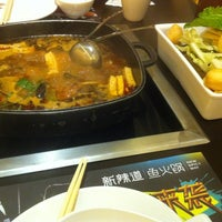 Photo taken at New Spicy Way by Roamlog L. on 6/10/2012