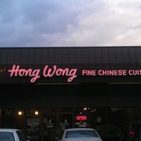 Photo taken at Hong Wong Restaurant by Bill S. on 10/10/2011