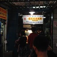 Photo taken at 黃家現烤香腸 by toybird C. on 3/4/2012