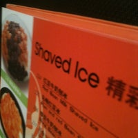 Photo taken at Orange House | 橘子工房 by Moquan C. on 6/10/2011