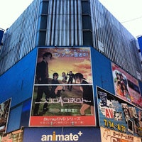 Photo taken at animate by 和彦 石. on 7/25/2012