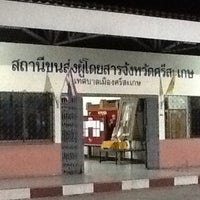 Photo taken at Nakhonchai Air Sisaket by Payuha T. on 6/15/2012