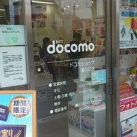 Photo taken at ドコモショップ 溝の口店 by Kazunori M. on 8/27/2011