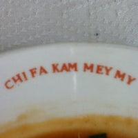 Photo taken at Chifa Kam Mey My by Alfredo A. on 2/29/2012