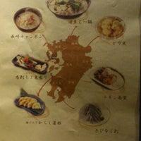 Photo taken at 九州うまかもんと焼酎 みこと by Gloria H. S. on 11/19/2011