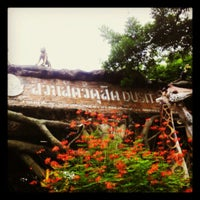 Photo taken at Dusit Zoo by Parinya S. on 6/1/2012