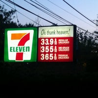 Photo taken at 7-Eleven by Ivan A. on 6/24/2012