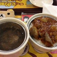Photo taken at 真功夫 by April Z. on 7/25/2012