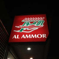 Alamoor Resturant, (restaurant Things)
