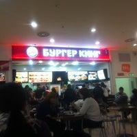 Photo taken at Burger King by SumMer on 3/7/2012