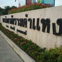 Photo taken at Ramkhamhaeng University by อำนาจ ศ. on 8/20/2012